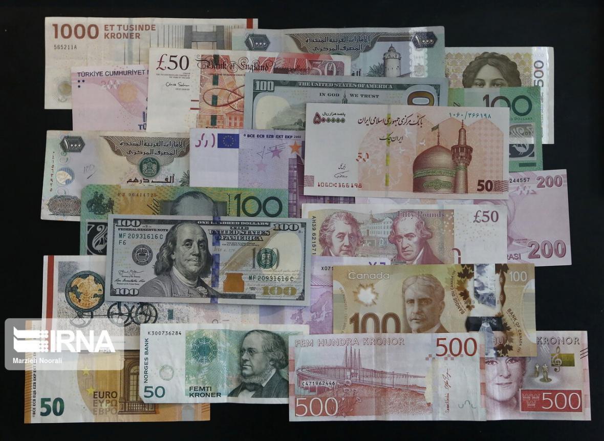 خبرنگاران کاهش نرخ رسمی 23 ارز