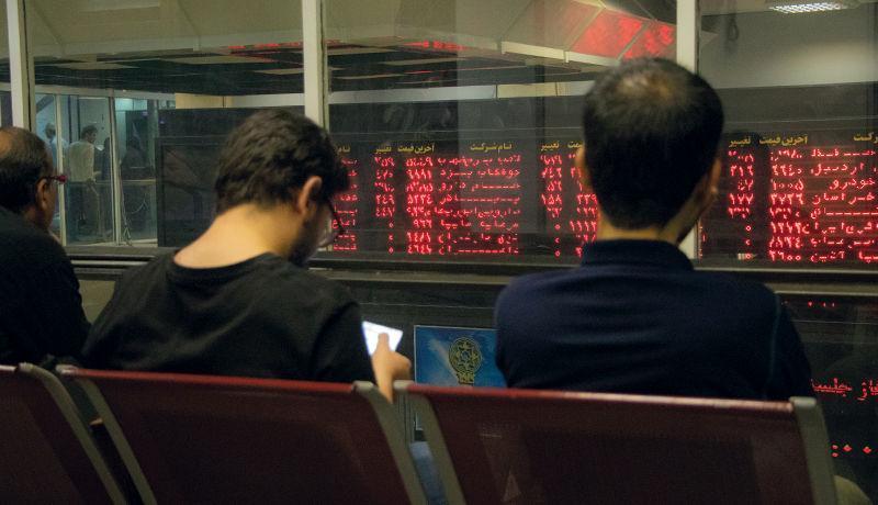کدام سهامداران امروز سود بیشتری کردند