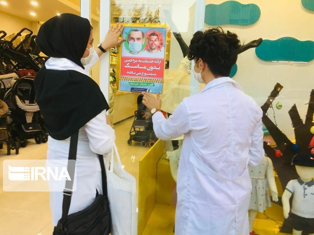 خبرنگاران اصناف جهرم از ارائه خدمات به مشتریان بدون ماسک منع شدند